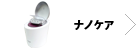 パナソニック ナノケア (nanocare) 高価買取